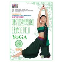 正版塑形/瘦身/教学/京凰百科 收腰美胸瑜珈DVD碟片