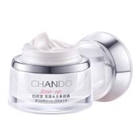 自然堂(CHANDO)亮透水光素颜霜50g 水光润泽自然提亮通透保湿裸妆懒人霜