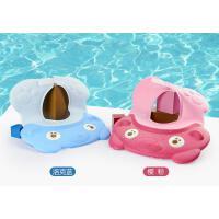 宝宝洗头帽儿童洗发帽护耳婴儿洗澡浴帽可调节