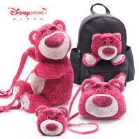 迪士尼商店草莓熊毛绒公仔玩具总动员背包双肩包带草莓香味零钱包
