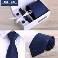 高品质男士六件套正装商务黑色8cm条纹领带新郎结婚*盒装