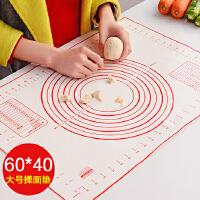 还不晚 大号食品硅胶垫揉面垫 防滑不沾烘焙垫擀面垫和面板案板