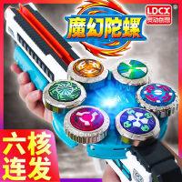 灵动魔幻陀螺玩具5代4正版儿童男孩旋风旋转梦幻发光坨螺战枪新款