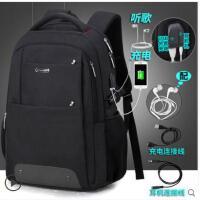 背包男双肩包休闲韩版商务男士旅行包大容量电脑时尚潮流书包