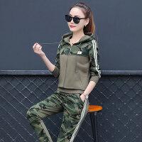 韩版时尚长袖修身运动服大码卫衣三件套潮休闲运动套装女