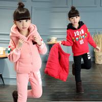 女童三件套冬装童装中大童运动洋气加绒儿童卫衣套装