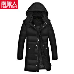 南极人新款羽绒服男中长款修身 2017秋冬季男士保暖羽绒连帽外套N3L7F59028