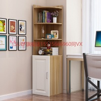 卧室客厅书柜书架带门角柜墙角柜转角柜三角形弧形置物架转角柜 组装