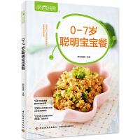 0-7�q�明����餐(�_巴�N房)