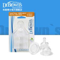 布朗博士流量3宽口硅胶奶嘴(3个吸塑装)No.380 高品质硅胶 安全无毒