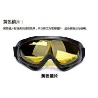 滑雪镜双层防雾 大球面男女儿童可卡眼镜户外登山护目镜新品