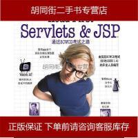 【二手旧书8成新】Head First Servlets & JSP(中文版) (美)巴萨 9787508342849