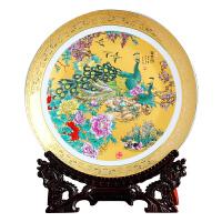 创意现代家居博古架配花瓶酒柜装饰品盘子陶瓷器摆件景德镇工艺品