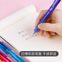 日本zebra斑马圆珠笔B3A3按压式油笔商务办公原子笔彩色多功能黑色圆株笔多色合一水笔子弹头三色笔做笔记用