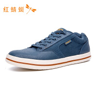 【专柜正品】红蜻蜓休闲系带单鞋男