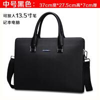 商务包新款男包公文包男士手提包包横款休闲男式皮包电脑包 黑色中号 单包