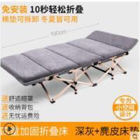 四重加固折叠床单人午睡床办公室午休床睡椅简易陪护行军床