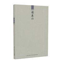 【旧书二手书85成新】读库1406 张立宪 新星出版社