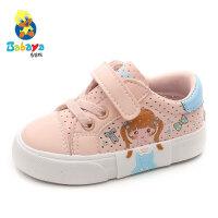 芭芭鸭儿童板鞋小白鞋女童中小童网布鞋透气2020春夏新款卡通童鞋