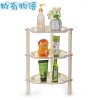 物有物语 卫生间置物架 韩版时尚塑料浴室厨房落地转角整理架