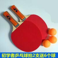 兵浜球拍 拼冰棒bin乓乒兵浜乒碰球拍�和�乒乓球拍 初�W者新款 CX