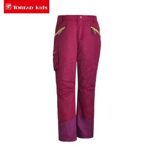 探路者童装 秋季女童三合一撞色套绒冲锋裤儿童户外裤子