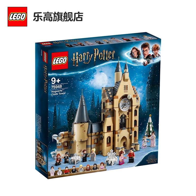 【当当自营】LEGO乐高积木哈利波特系列75948 霍格沃茨钟楼 【乐高圣诞倒计时】走进魔法世界,在霍格沃兹钟楼开启一场神奇冒险!