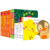 全10册 猜猜我是谁洞洞书全4册幼儿早教(原版)+小鸡球球成长绘本系列全6册儿童读物0-1-3岁宝宝