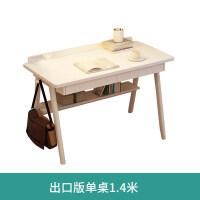 实木白色书桌电脑桌简约现代家用学生写字台式电脑桌田园日式书桌