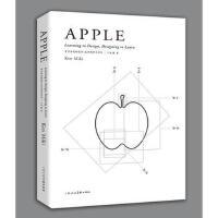 APPLE苹果:学习方式的设计,设计的学习方式