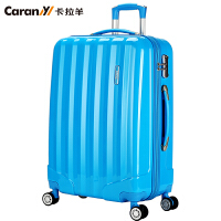 卡拉羊拉杆箱万向轮20寸24寸旅行箱大容量拉杆旅行箱CX8553