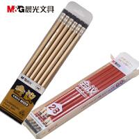 晨光正品木杆铅笔会议铅笔AWP30815 2B六角型铅笔12支考试铅笔AWP30811