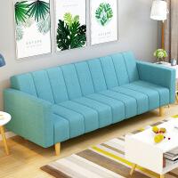 良木家居北欧客厅双人沙发床宜家小户型折叠床布艺沙发旗舰店官方