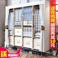 衣柜简易布衣柜钢管加粗加固寝室学生单人挂衣柜组装布艺收纳柜 超