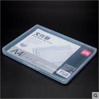得力办公用品5701档案盒塑料透明资料盒收纳盒A4文具盒得力办公用