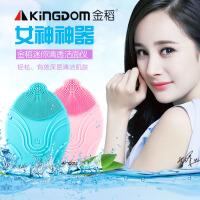 金稻����面�x超�波硅�z洗�刷家用毛孔清��器洗��x器KD308