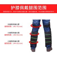 摩托车护膝骑行保暖防风加厚骑车护具男士女士电动车防寒护腿冬季新品