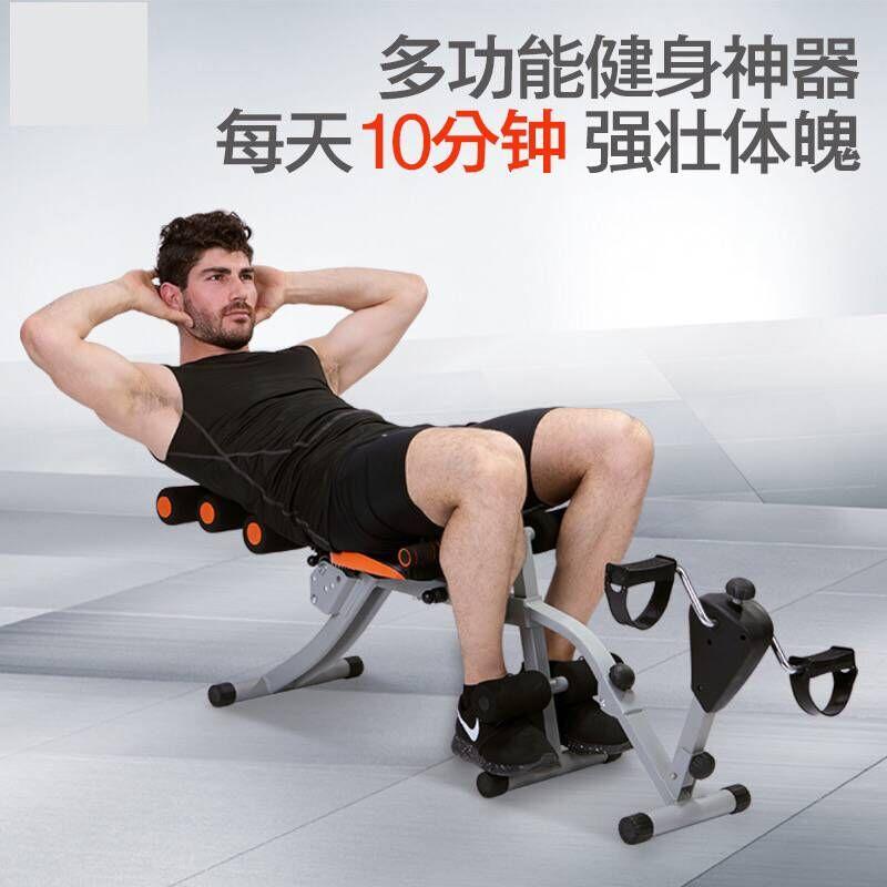 仰卧起坐健身器材家用多功能瘦腰腹肌板收腹锻炼腿部训练器卧推凳 品质保证 售后无忧 支持礼品卡付款