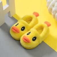 儿童棉拖鞋包跟厚底防滑可爱小童男童女童保暖卡通宝宝拖鞋