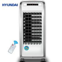 韩国现代(HYUNDAI)遥控冷风扇/家用制冷机 /水冷电风扇/移动空调扇BL-138DL白银