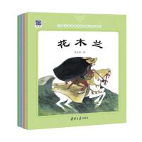 (套装)中国名家经典原创图画书乐读本杜大恺系列:鲁班学艺+花木兰+崂山道士+盘古和女娲