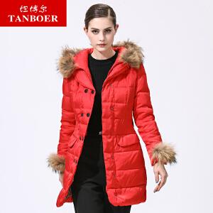 坦博尔  女款 中长款修身红色羽绒服女新娘装  袖口毛条可拆卸TB6602