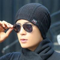 帽子男针织毛线帽保暖防风套头帽时尚韩版青年户外骑行棉帽