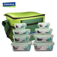 三光云彩 进口钢化玻璃保鲜盒 便当包饭盒八件套GL38-8A玻璃碗带盖保鲜盒