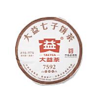 大益茶叶普洱茶2019年7592七子饼熟茶357g