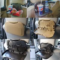 汽车用品创意椅背餐台折叠餐桌车载水杯饮料架车用多功能置物箱盒