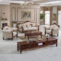 简约欧式布艺实木沙发可拆洗小户型客厅店铺三人棕色复古123组合 杏色