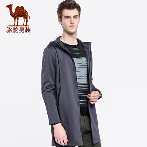 骆驼男装 2018秋冬新款青年时尚连帽纯色拉链中长款风衣外套男士