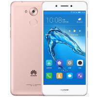 【当当自营】华为 畅享6S 全网通3G+32G 粉色 移动联通电信4G手机 双卡双待
