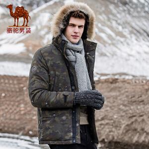 骆驼男装 秋冬新款迷彩加厚羽绒服男士潮流白鸭绒保暖厚外套